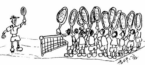 unfair tennis game